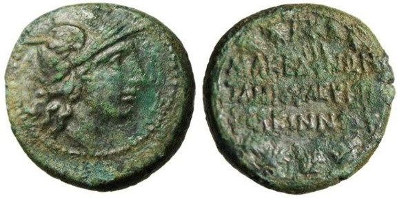 BMC Macedonia 80 Lucius Fulcinius, quaestor in Macedon, Æ21, 167 B.C.